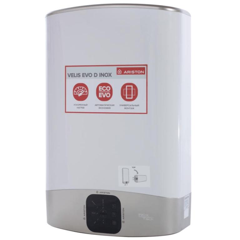 Ремонт электрических водонагревателей